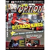Jdm Option 2: D1 Crash Kings [DVD] [Import]