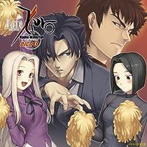 Fate/Zero~ラジオマテリアル~DJCD3