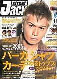 street Jack (ストリートジャック) 2009年 11月号 [雑誌]