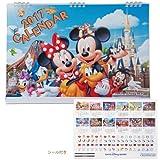 ディズニー 2017年壁掛けカレンダー 大 シール付き ミッキーマウス ミニーマウス 2017年カレンダー Disney 【東京ディズニーリゾート限定】