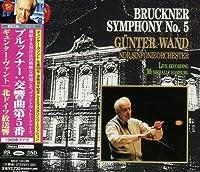 Bruckner: Symphony No. 5 by Gunter Wand (2012-01-03)