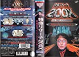 特命リサーチ200X「究極のダイエットファイルI」 [VHS]
