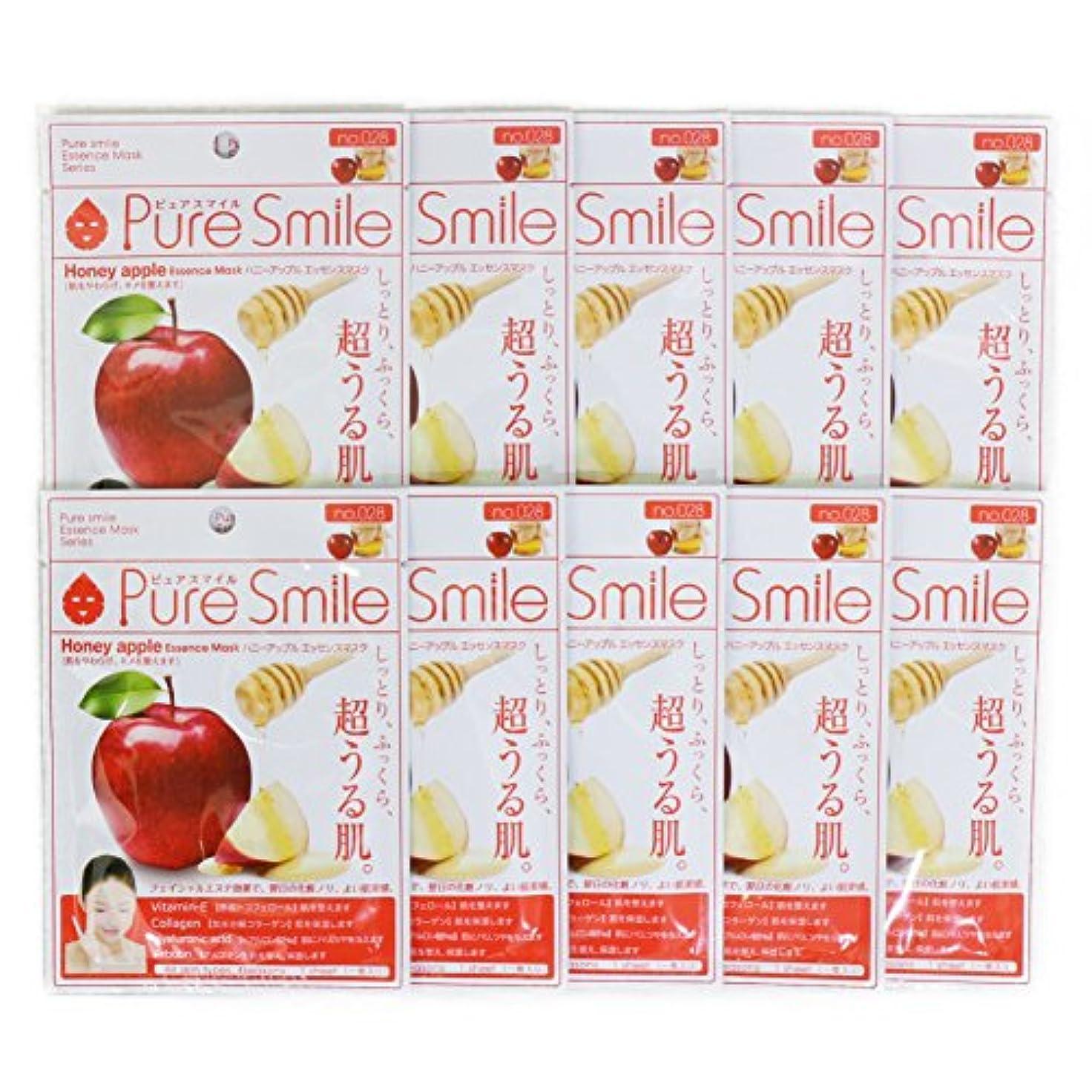 パッケージ火星上級Pure Smile ピュアスマイル エッセンスマスク ハニーアップル 10枚セット