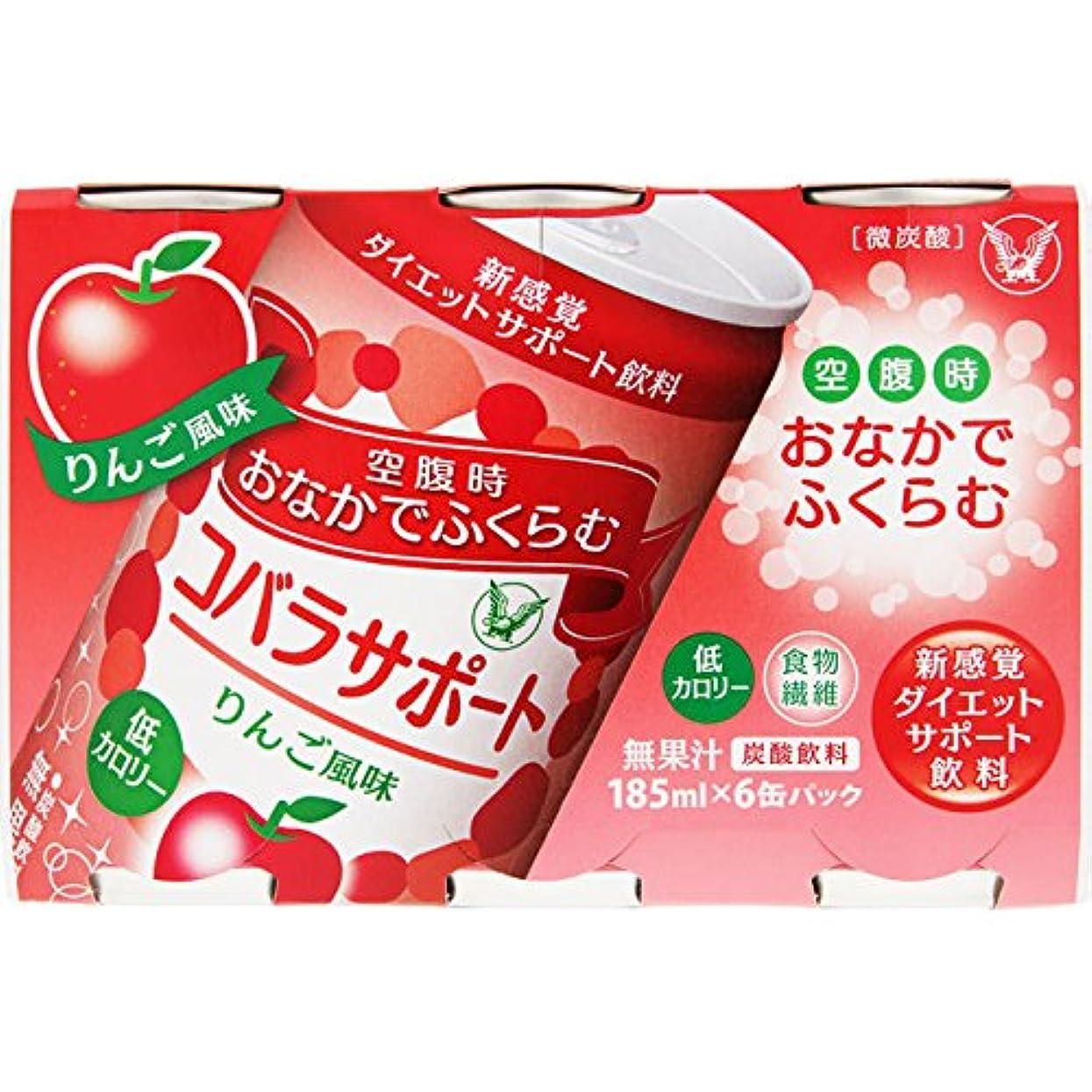 シルエット感染するテクスチャー大正製薬 コバラサポート りんご風味 6缶