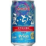 アサヒ オリオン 夏いちばん 缶 350ml×24本