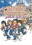 デトロイト・ロック・シティ [DVD] 画像