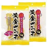 国産 無添加 こだわり 干し芋 北海道生産 (100g×2袋セット)