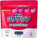 UHA味覚糖 シタクリア 口腔ケアジェル 舌の菌から息までケア レモン味 5g×20包入り