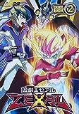 遊☆戯☆王ZEXAL IIのアニメ画像
