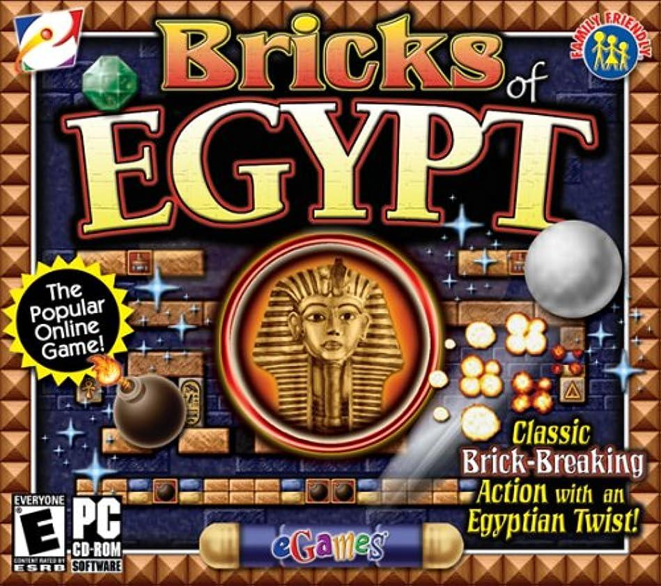 賠償未亡人ライムBricks Of Egypt (輸入版)