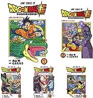 ドラゴンボール超 [コミック] 1-11巻 新品セット (クーポン「BOOKSET」入力で+3%ポイント)