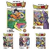 ドラゴンボール超 [コミック] 1-10巻 新品セット (クーポン「BOOKSET」入力で+3%ポイント)