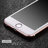 Balee iPhone 6 plus/6s plus 5.5インチ用 強化 ガラス フィルム 全面 保護 カーボン ファイバー フレーム アイフォン6 plus/6s plus ガラス液晶保護フィルム (3D Fiber White)