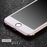 【2枚セット】Uchoice iPhone8 / iPhone7 4.7インチ用ガラス液晶保護フィルム 強化 ガラス フィルム 炭素繊維 全面 保護 フィルム 保護シート カーボン ファイバー フレーム(iPhone8 / iPhone7 3D Fiber White)