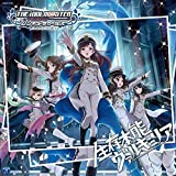 THE IDOLM@STER CINDERELLA GIRLS STARLIGHT MASTER 04 生存本能ヴァルキ…