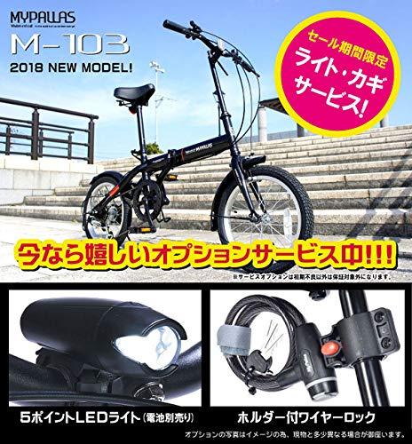 M-103 折畳自転車16・6SP 2枚目のサムネイル