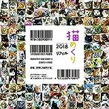 猫めくり 2018年 カレンダー リフィル 日めくり CK-C18-02 画像