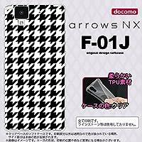 F01J スマホケース arrows NX F-01J カバー アローズ エヌエックス 千鳥柄(大) 黒白 nk-f01j-tp928