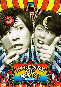 LICENSE vol.TALK SHINAGAWA [DVD]