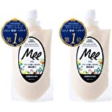 まとめ買い【2個組】 NEW!! 洗えるトリートメントMEE Mee 300g×2個SET クリームシャンプー 皮脂 乾燥肌 ダメージケア 大容量 時短 フケ かゆみ