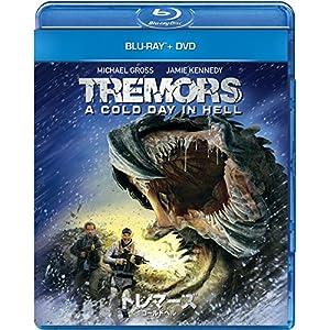 トレマーズ コールドヘル ブルーレイ+DVDセット [Blu-ray]