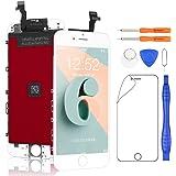 Yodoit iPhone6 フロントパネル 画面 液晶パネル 修理交換用 LCD タッチパネル フロントガラス スクリーン 修理パーツ デジタイザ 修理工具+画面保護フィルム付属 (白 4.7インチ)