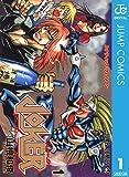JOKER 1 (ジャンプコミックスDIGITAL)
