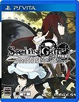 STEINS;GATE ELITE 【初回特典】PS4版『STEINS;GATE 線形拘束のフェノグラム HD』のDLコード 同梱  -PSVita