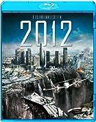世界が終わる、その前に。『2012』