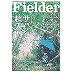Fielder フィールダー vol.46 (サクラムック)
