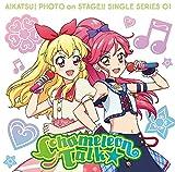 スマホアプリ「アイカツ!フォトonステージ!!」シングルシリーズ01「カメレオントーク★」