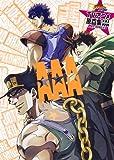 ジョジョの奇妙な冒険 TVアニメ原画集 AAA (愛蔵版コミックス)