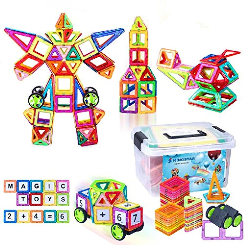Kingstar マグネットブロック 磁気おもちゃ 立体パズル 磁気ブロック99ピース 磁石ブロック マグネット3d立体パズル 外しにくい カラフル 磁石付き 積み木 幾何学認知 磁性構築ブロッ magnet子供プレゼント 四角 三角 六角 想像力と創造力を育てる磁気建設玩具 子供のおもちゃ 数字カード 車
