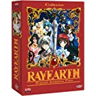Coffret Collector Intégral Rayearth