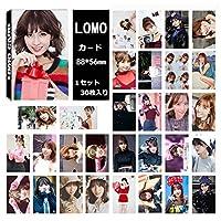 TWICE (トゥワイス) MOMO モモ  LOMOカード 30枚(C)