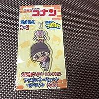 名探偵コナン UFOつままれ アクリルキーチェーン vol.6 安室透(降谷零 )