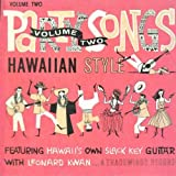 Party Songs Hawaiian Style - Vol. 2 / Tradewinds Records