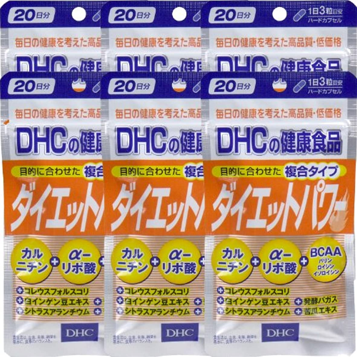 絞るカートリッジ受益者DHC ダイエットパワー 20日分(60粒) ×6個
