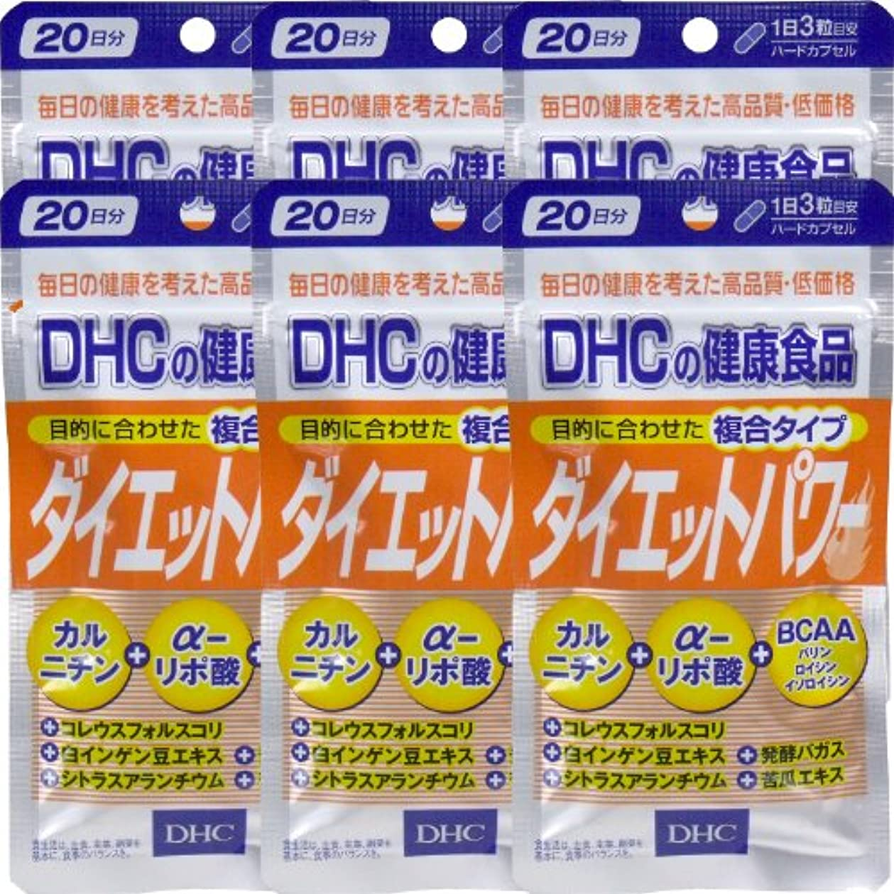 側面上げるホバーDHC ダイエットパワー 20日分(60粒) ×6個