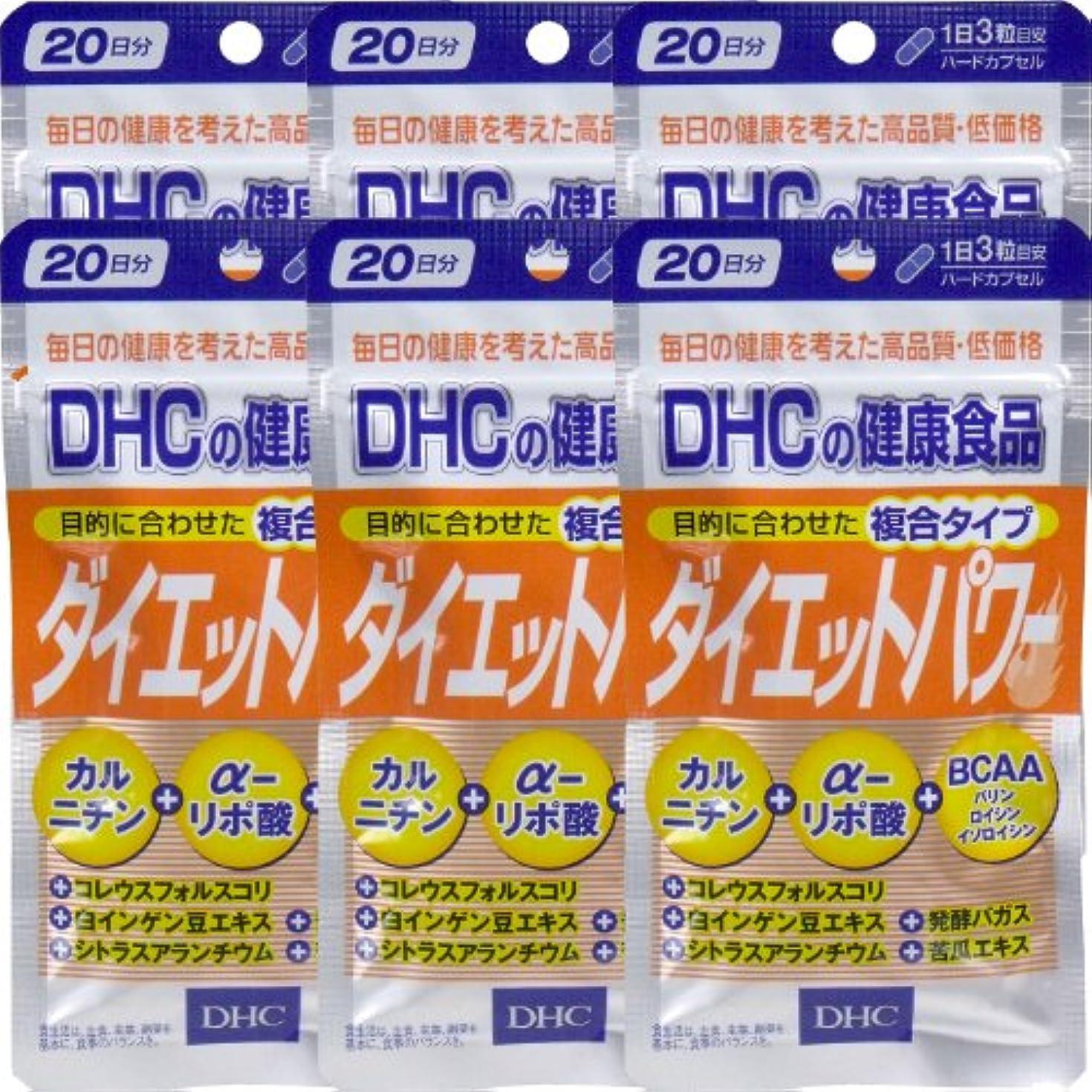ポット傾いた舞い上がるDHC ダイエットパワー 20日分(60粒) ×6個