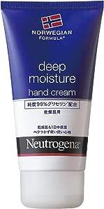 Neutrogena(ニュートロジーナ) ノルウェーフォーミュラ ディープモイスチャー ハンドクリーム 乾燥肌用 微香性 75ml