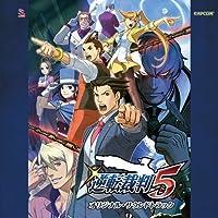 Gyakuten Saiban5 by GYAKUTEN SAIBAN 5 O.S.T. (2013-09-25)