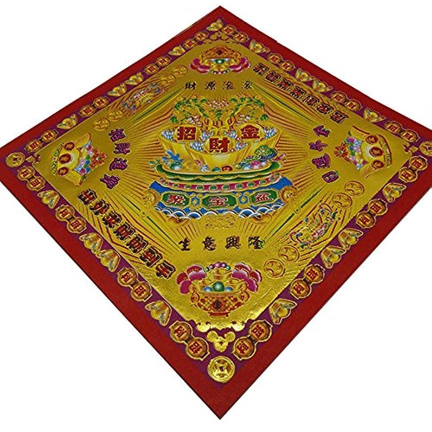 歴史仲良し神経zeestar 40個Chinese Joss Incense用紙/Incense用紙 – For Ancestral Worship – zhaocaijin