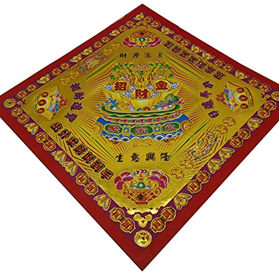 花に水をやるデモンストレーション強いますzeestar 40個Chinese Joss Incense用紙/Incense用紙 – For Ancestral Worship – zhaocaijin