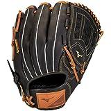 Mizuno Select 9 Baseball Glove Series