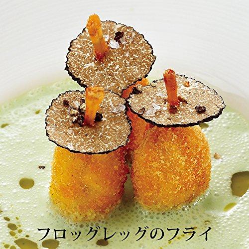 『ラス フロッグレッグ(カエル脚・モモ肉)(1㎏)【グルメ大陸】』の8枚目の画像