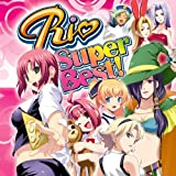 Rio スーパーBEST!
