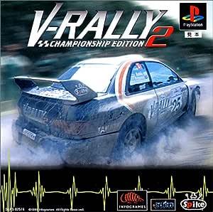 V-RALLY CHAMPIONSHIP EDITION 2