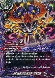 バディファイトX(バッツ)/エレクトリフィケーション(ガチレア)/カオス・コントロール・クライシス