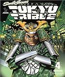 TOKYO TRIBE 2 4 (Feelコミックス)